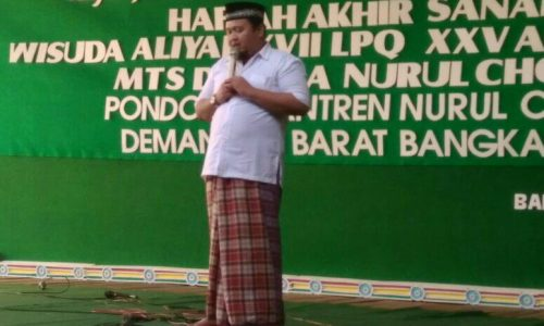 KH Hasani Zubair menjadi calon terkuat dari partai politik di Pilkada Bangkalan
